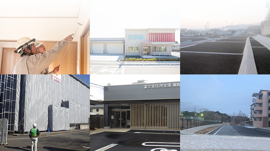 公共事業や建築工事で培われた確かな家づくり品質細部までしっかり施工します