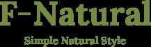 ロゴ:F-Natural Simple Natural Style