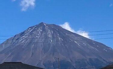 富士山!祈願!! ☆彡佐野