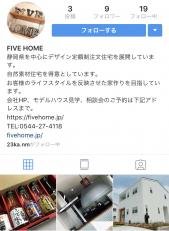 祝インスタグラム開設!祝8/17秋山誕生日!:秋山