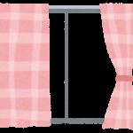 カーテンの選び方:大森