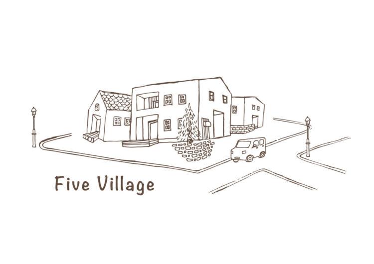小泉分譲地 FiveVillage