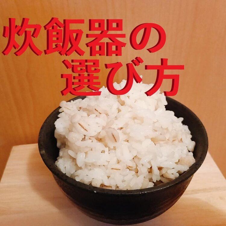 お米の季節に:大森