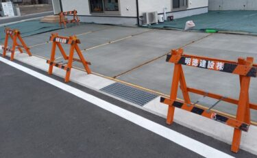 K様邸外構工事:広瀬